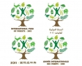 2011 - Année internationale des forêts - large