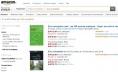 Logiciel - écoconception logicielle - Amazon - capture site web - 16 résultats