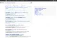 Logiciel - écoconception logicielle - Microsoft - Bing - 10 résultats - capture écran