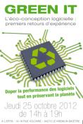 Logo - event - Epita - éco-conception logicielle - 2012