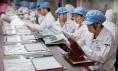 Apple - usine sous-traitant - ouvrières