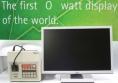 Fujitsu Siemens zero watt LCD screen