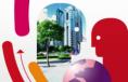 IBM - Concours - Réinventer la Ville de demain