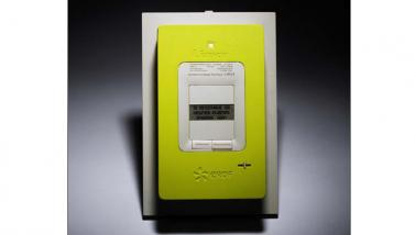 Smart Meter - Linky - ERDF