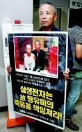 Samsung - cas de leucémies